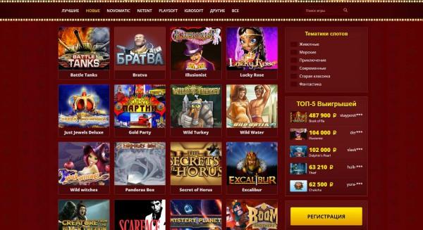 Играть на популярных игровых слот-автоматах на сайте игрового клуба МаксбетСлотс