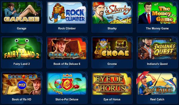 Обзор казино Вулкан от экспертов Casino R 2019