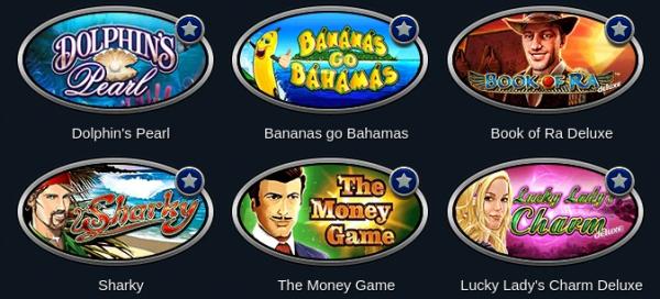 играть в игровые автоматы